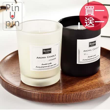 PinUpin  時尚薰香蠟燭50gx2