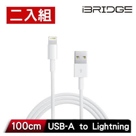 iBRIDGE Lightning 充電傳輸線