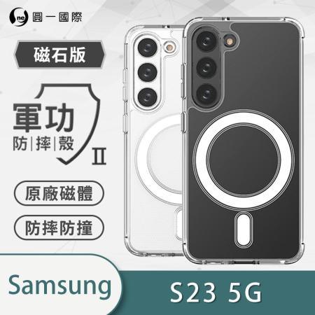 iPhone 13 mini O-ONE軍功 Magsafe