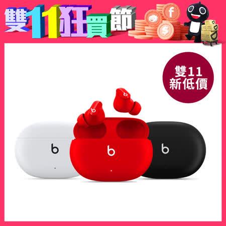 Beats Studio Buds 真無線降噪入耳式耳機