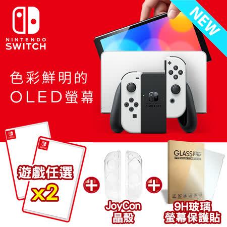 Switch OLED 白色 +遊戲任選x2