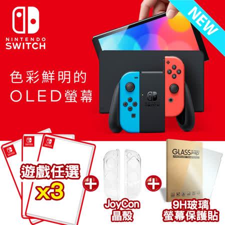 Switch OLED 紅藍 +遊戲任選x3