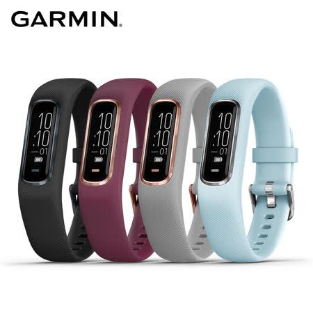 任選兩入 GARMIN vivosmart 4 健康心率手環