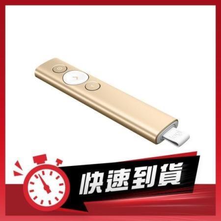 羅技 SPOTLIGHT 無線簡報器