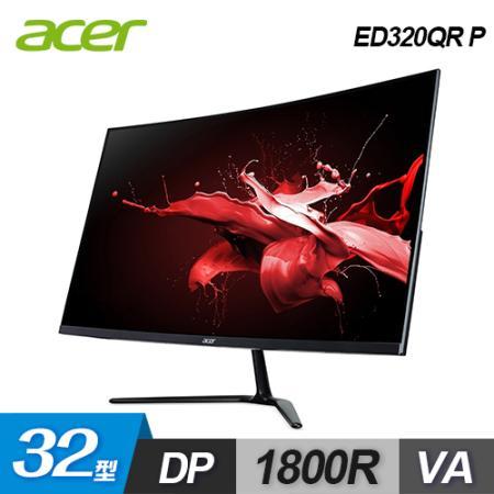 Acer 32型 曲面電競螢幕