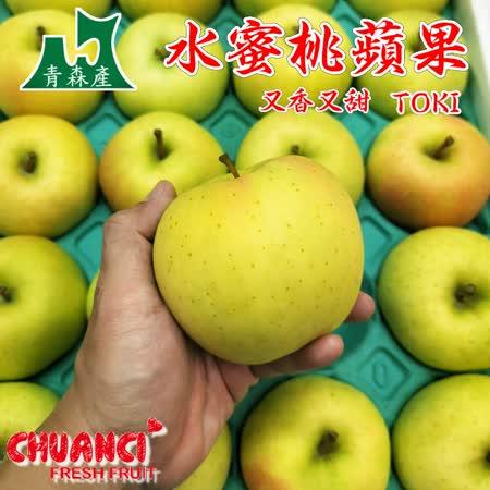 川琪 日本水蜜桃蘋果20粒