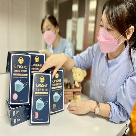 令和 3D韓式立體醫療口罩5盒