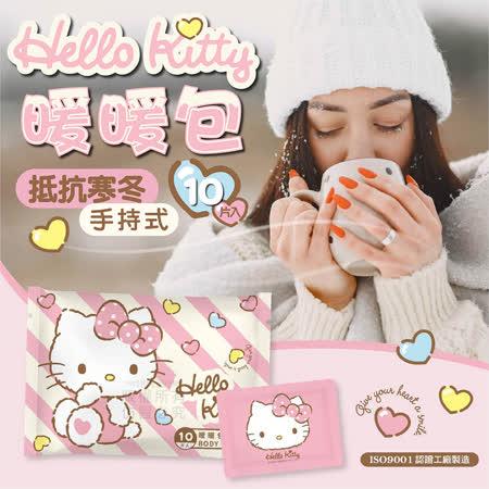 Hello Kitty 手持式暖暖包80片