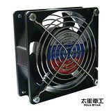 風神《4吋》一孔散熱降溫排風扇 WFEB41