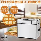 《Cuisinart》美國美膳雅微電腦全自動製麵包機(CBK-100TW)