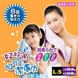 【JoyLife】超值3件組好好用潔膚巾(兒童+2成人)~台灣製造