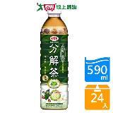 愛之味健康油切分解茶590ml*24入