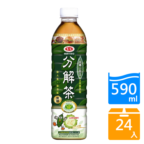 愛之味健康油切分解茶590MLx24入