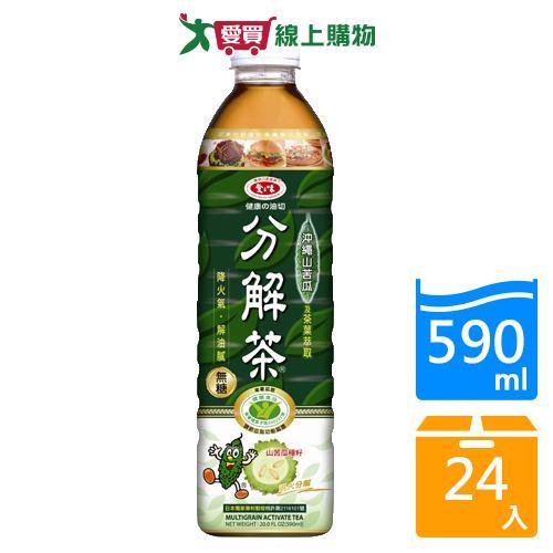 愛之味健康油切分解茶590ML x 24入/箱