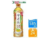 光泉冷泡茶-冰釀烏龍(無糖)585ml*24入/ 箱