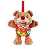 Vtech 歡樂音樂小熊 (Happy light Bear)
