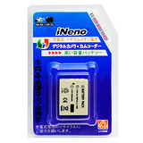 iNeno Olympus LI-30B日系數位相機鋰電池