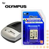 iNeno Olympus LI-30B專業鋰電池配件組