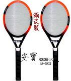免運。安寶強力大型電子電蚊拍-電池式 AB-9902