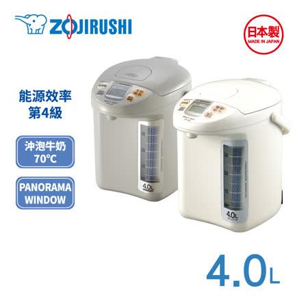 象印微電腦電動熱水瓶-4.0L CD-LGF40