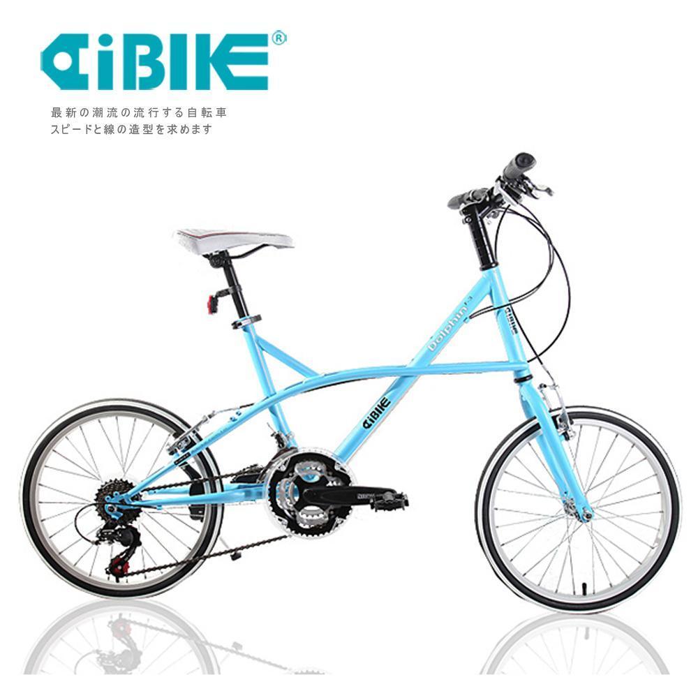 AiBIKE SHIMANO 20吋24速 海豚小徑車