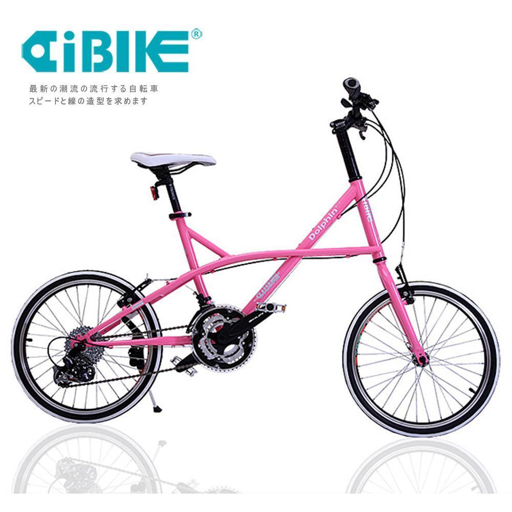 AiBIKE SHIMANO 20吋27速 海豚小徑車
