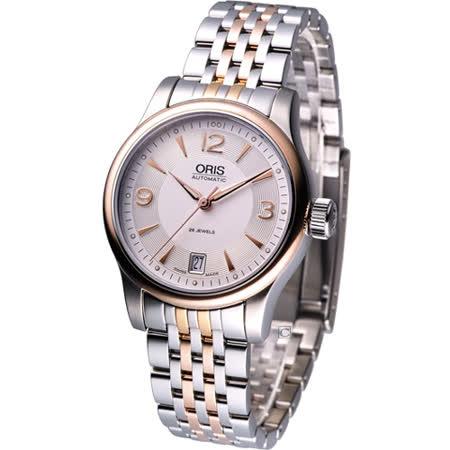 ORIS Classic 系列 康士坦丁 驅魔神探 機械腕錶 73375784361M  37mm中