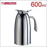 Tiamo 3015不鏽鋼保溫壺 600ml (HA1552)