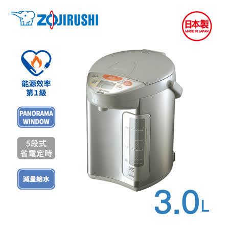 象印3L SuperVE真空省電微電腦電動熱水瓶