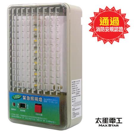 夜神 200-18LED緊急照明燈