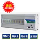 夜神300-24LED緊急照明燈(暖白光)個檢