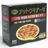 【BuDer® 標達】金納豆(激脢)plus II膠囊食品(60顆*500mg/顆)