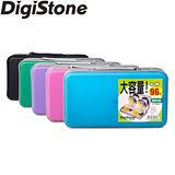 DigiStone 冰凍漢堡盒96片硬殼拉鍊收納包(5入)