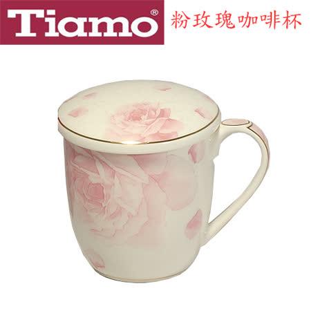 Tiamo 粉玫瑰 附蓋馬克杯 咖啡杯 花茶杯 骨瓷杯 陶瓷杯 350 cc HG3382
