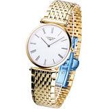 LONGINES 嘉嵐系列超薄時尚腕錶L47092118