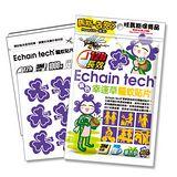 Echain Tech 紫色幸運草 長效驅蚊貼片(1包/60片)★馬斯去兜