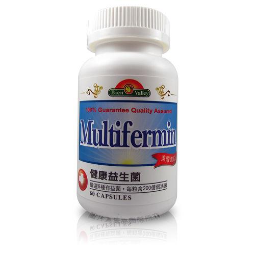 美國培恩健康六益菌(60粒/瓶)