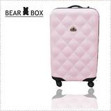 BEAR BOX 時尚菱格★24吋~ABS輕硬殼霧面旅行箱
