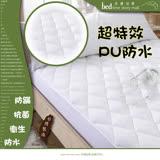 【床邊故事】網路銷售冠軍-特級PU防水防蟎抗菌保潔墊 雙人加大6尺 平單式