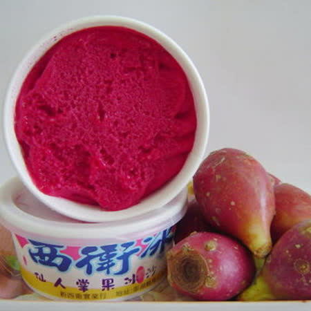 澎湖西衛仙人掌果冰沙 +哈密瓜冰淇淋(36個/箱)