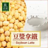 【歐可】真奶茶-豆漿拿鐵(10包/盒)任選