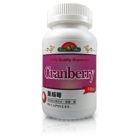 美國培恩 蔓越莓(90粒/瓶)2入裝