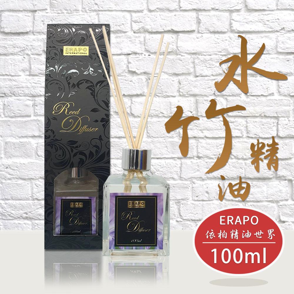 ERAPO 依柏精油世界 - 綠茶 水竹精油 ( 100ml )