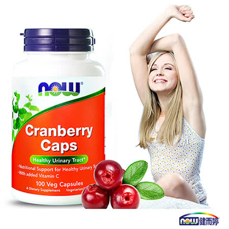NOW健而婷-蔓越莓植物膠囊食品(100顆/瓶)