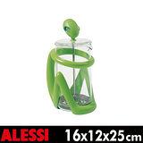 ALESSI 『外星人』沖茶器-綠