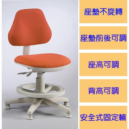 C&B 天才家安全成長椅