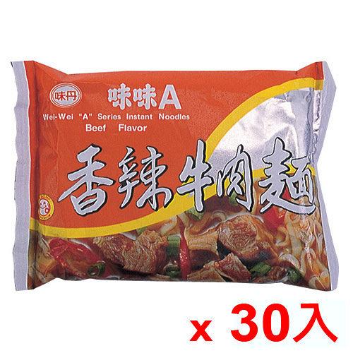 味丹味味A香辣牛肉包90g*30包(箱)