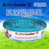 LitterLocker® II 貓咪鎖便筒抗菌塑膠匣