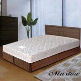 Maslow-現代胡桃雙人3分床組-5尺(不含床墊)