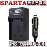 SPARTA Kodak KLIC-5001 急速充電器